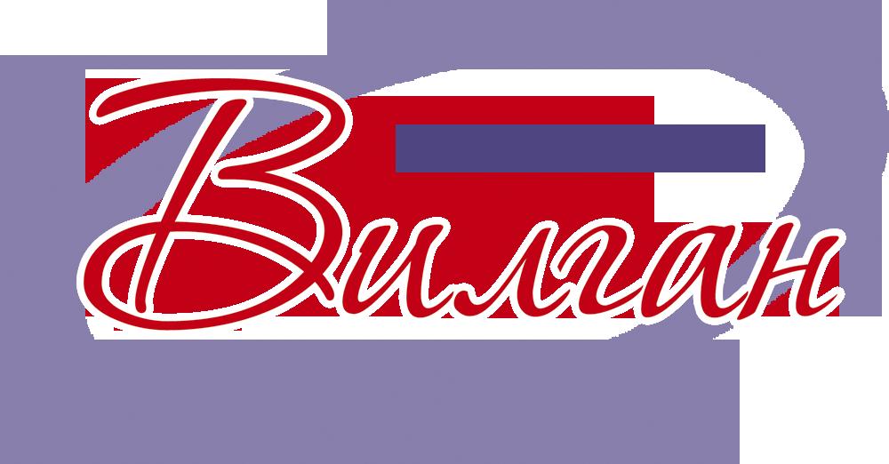 """Газета """"Жирновские объявления"""""""