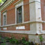 Дом в с.Медведица 91 кв.м. + 9сот.